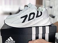 Мужские кроссовки демисезонные,повседневные 700,белые