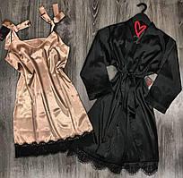 Шелковый халат и пеньюар с кружевом-комплект двойка.
