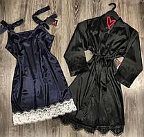 Шелковый комплект для сна и отдыха халат и пеньюар с кружевом.