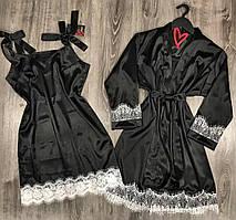 Черно-белый комплект двойка халат и пеньюар.