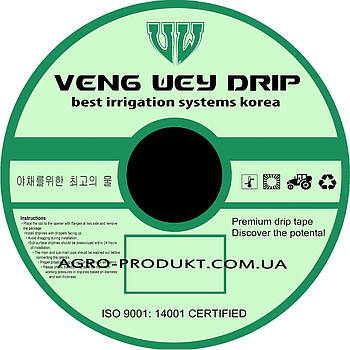 Капельная лента  Корея Veng Wey Drip 8 mil/15 см, водовылив 1,4 л/час, в бухте 2500 м