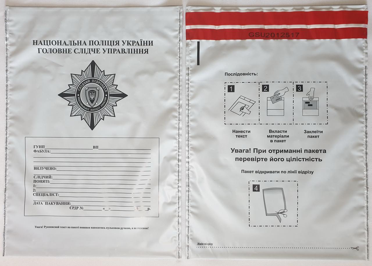 Сейф-пакет поліетиленовий з логотипом та шаблоном