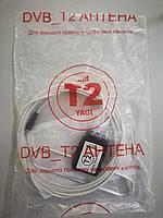 Антена T2 DVB-2KA WIFI (5m)