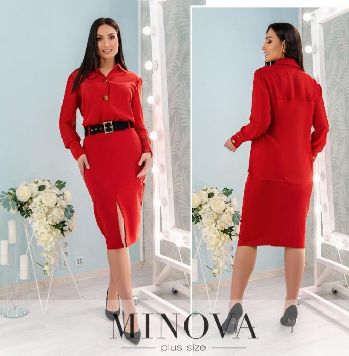 Деловой костюм для офиса юбка и блуза Minova Фабрика моды Размеры: 50,52,54,56,58,60