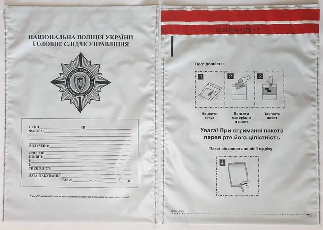 Сейф-пакет поліетиленовий з логотипом та шаблоном, фото 2