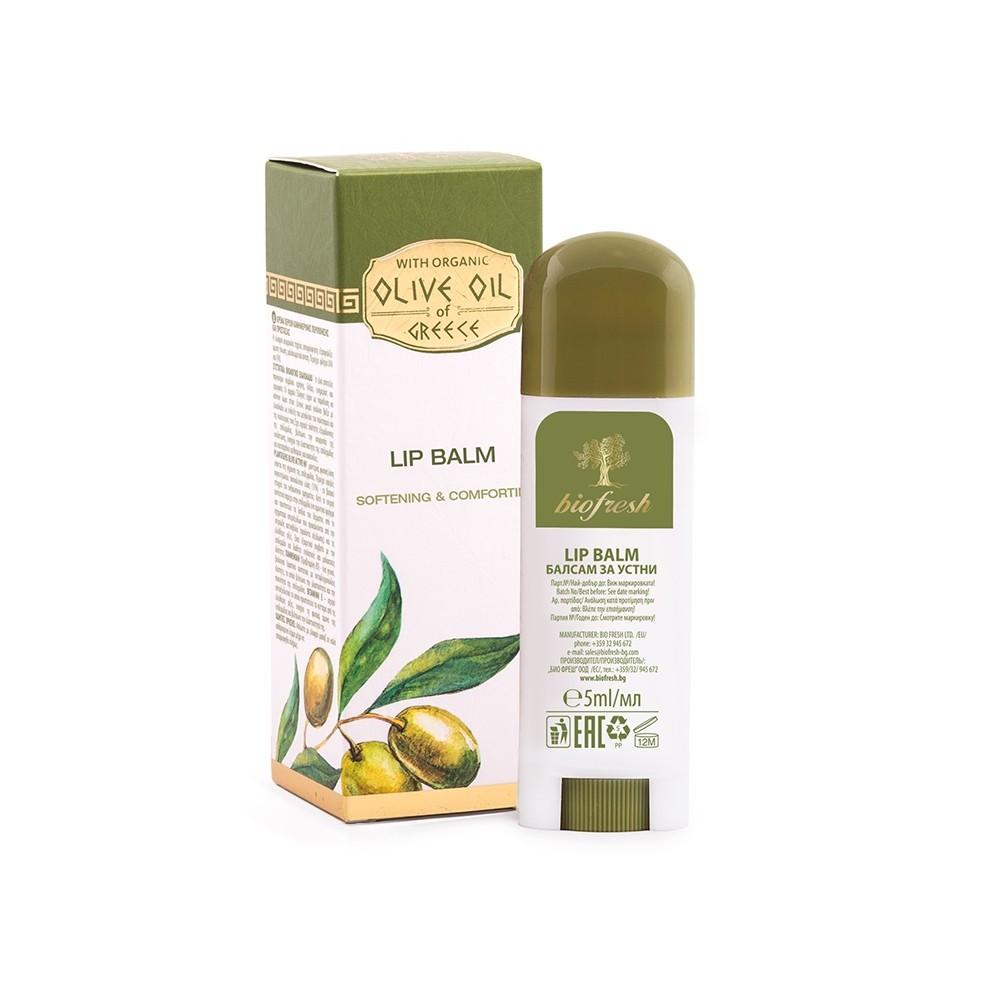 "Бальзам для губ ""Olive oil of Greece""/Lip Balm Olive Oil Of Greece 5ml"