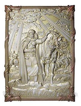Богатир  з конем 57 * 82  золото патина