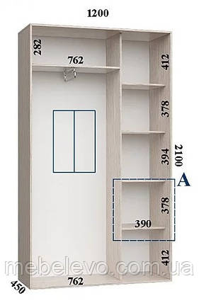 Шкаф-купе 2 двери Стандарт 120х45 h-210, ТМ Феникс, фото 2