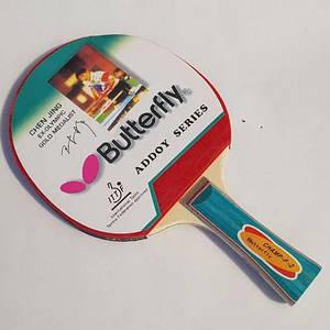 РакеткаBatterfly AddoyChamp-F-2 F-2CP для настольного тенниса