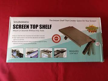 Универсальная полочка подставка  Screen top shelf