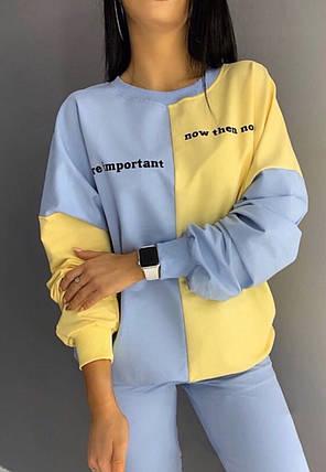 Спортивный костюм женский разноцветный из трикотажа, фото 2