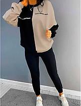 Костюм спортивный женский батник и штаны с двумя карманами разноцветный голубой желтый розовый белый черный, фото 3