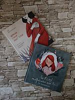 """Набор книг """"Ай-Кім: Морозиво для Лесі"""", """"Червона сукня моєї тітки"""" Таіс Золотковська"""