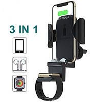 Автодержатель с беспроводной зарядкой Charger 3-in-1 для телефона, AirРods i Apple Watch