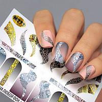 Наклейки для ногтей Абстракция Полоски Волны Fashion Nails ( Водный Слайдер дизайн для ногтей ) М272