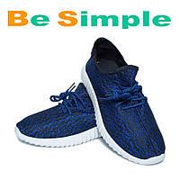 Кроссовки Adidas Yeezy Boost 350 спортивные Синий (35-41, 43 р.)