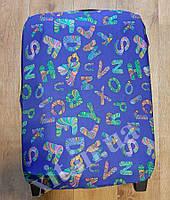 Чехол для чемодана S, M, L, фото 1
