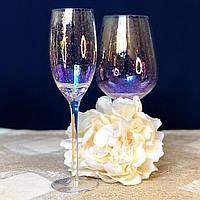 Набор бокалов DS Bumble для шампанского 250 мл 4 шт
