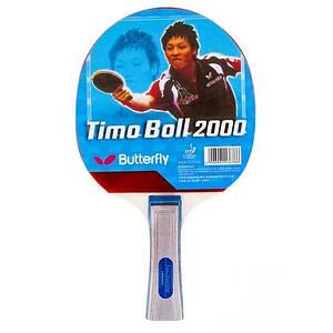 РакеткаBatterfly TimoBall 2000B-TB2000 для настольного тенниса