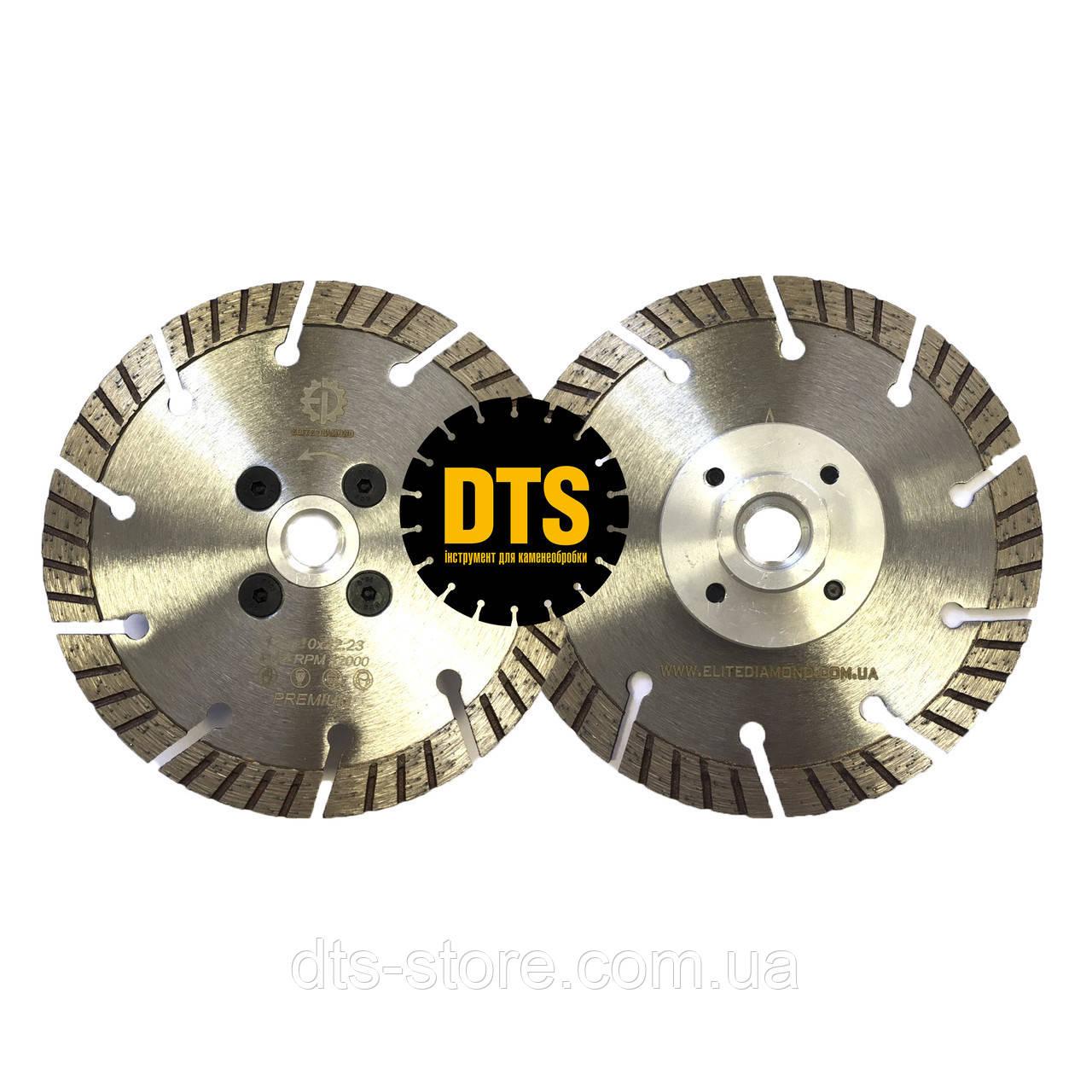 Отрезной диск Elite Diamond турбо-сегментный Ø180*М14 мм