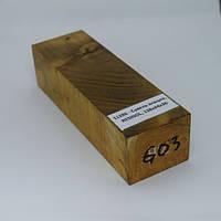 Стабилизированная древесина брусок Сувель  акация,  RESINOL, 138х44х36