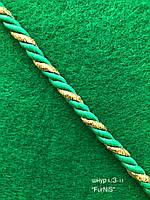 Шнур декоративный 6мм моток/ярдов (нить люрекс золото + полиэфир зеленая)