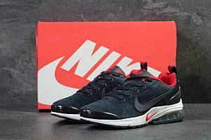 Мужские замшевые кроссовки Nike,темно синие с белым