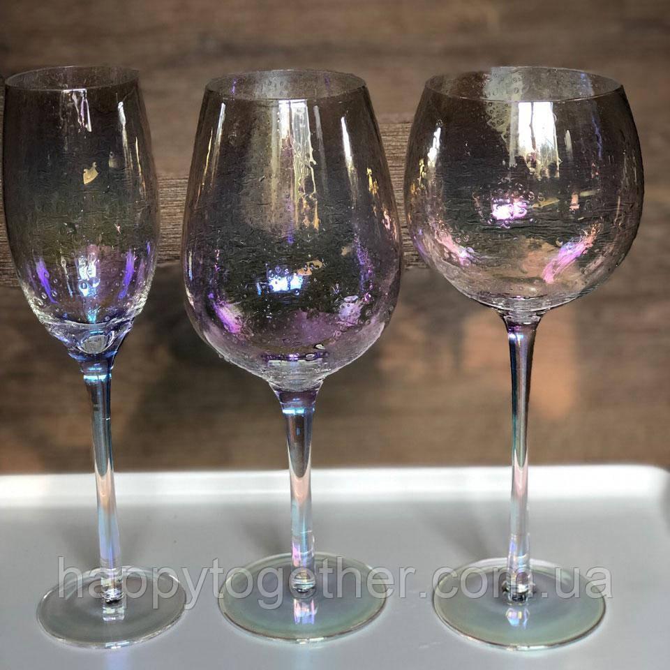Набор бокалов DS Optic Gold для шампанского 250 мл 4 шт
