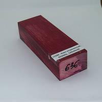 Стабилизированная древесина брусок Клен остролистый, RESINOL, 129х44х30