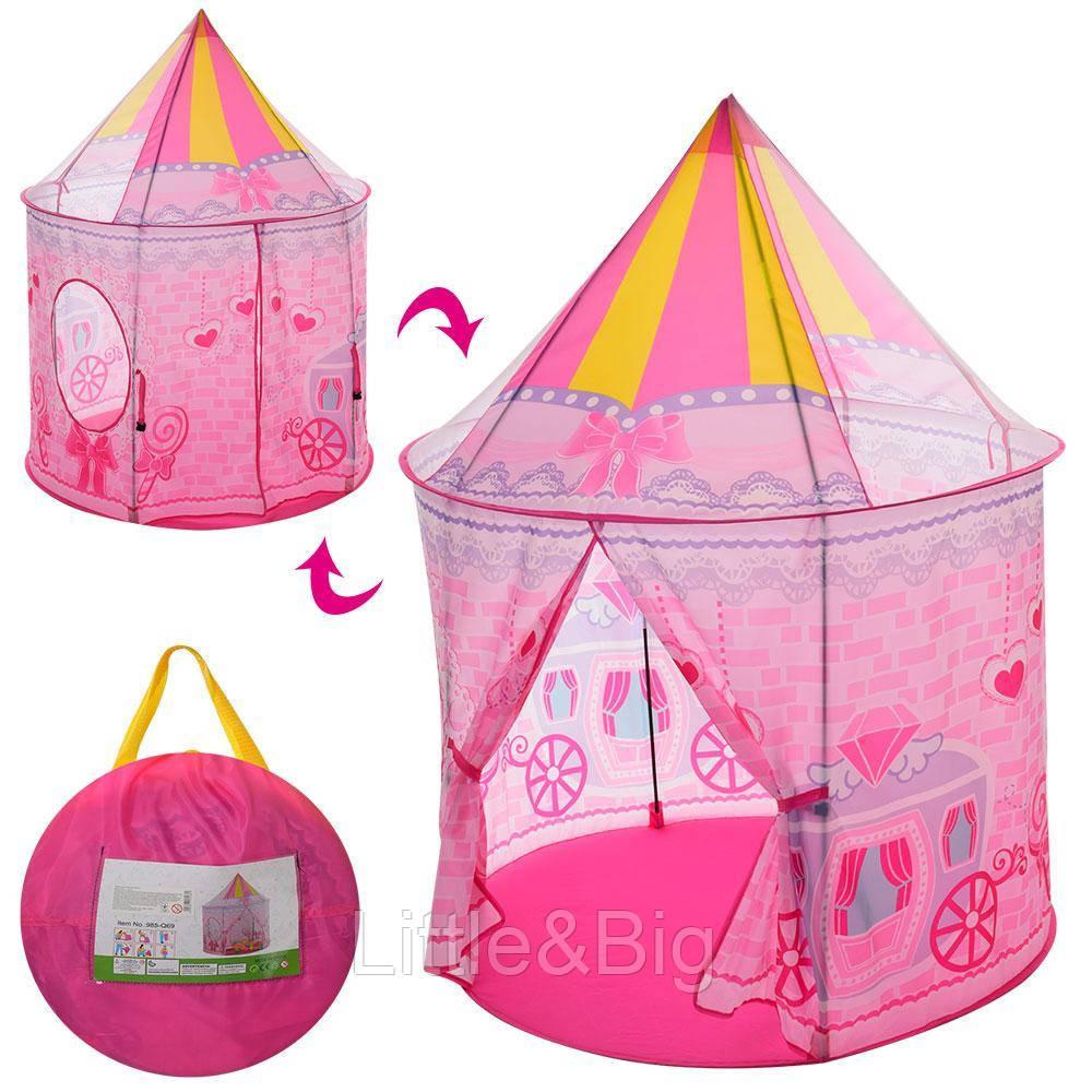 Палатка - шатер детская арт. 6112