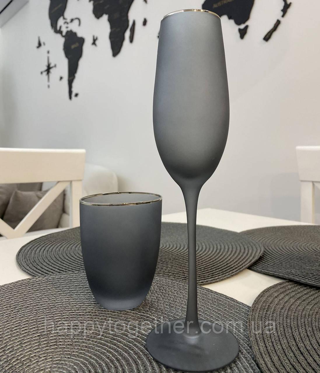 Набор бокалов DS Black Persia для шампанского 250 мл 4 шт