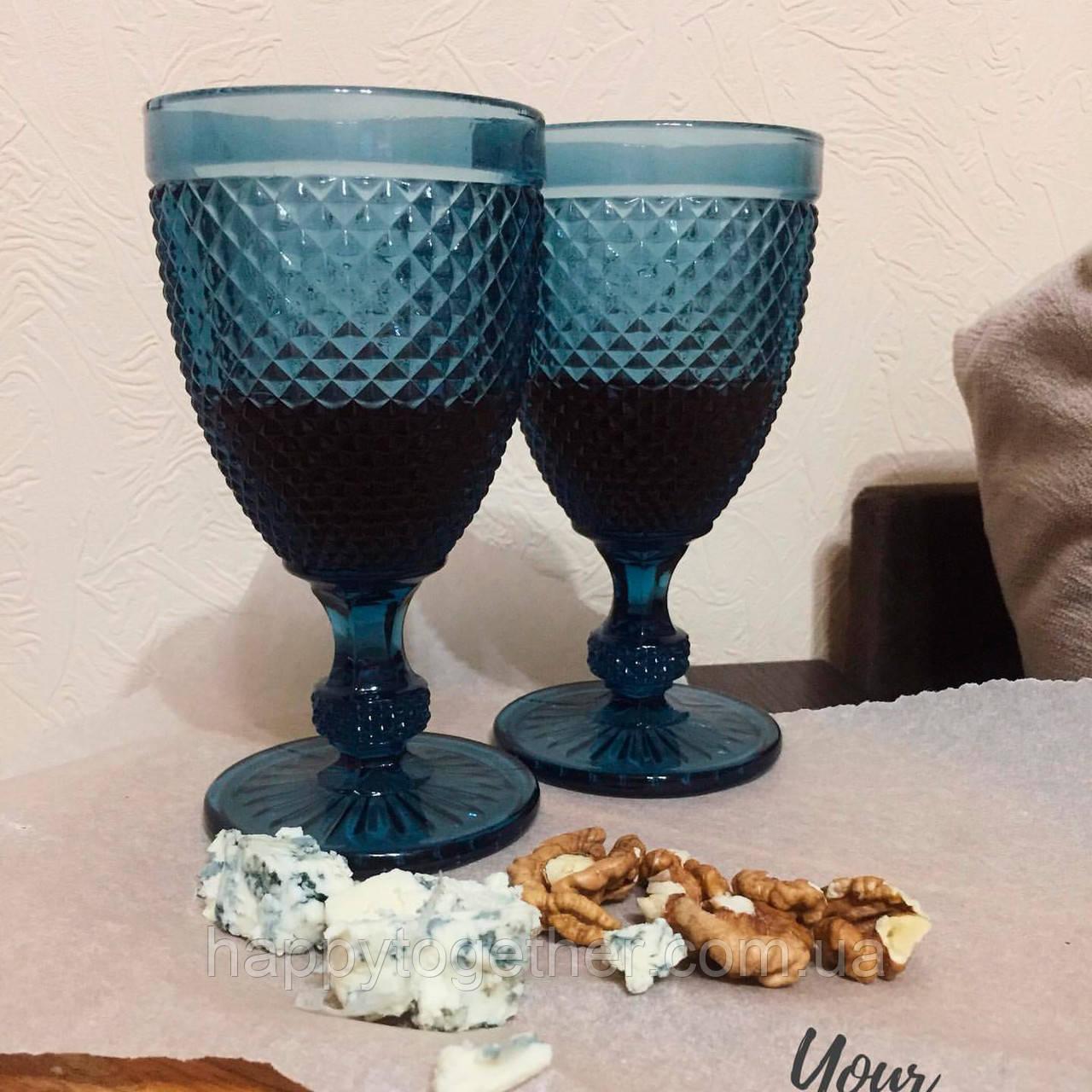 Набор бокалов DS Amber Blue для вина 150 мл 6 шт