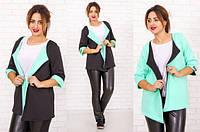 Женский двусторонний пиджак. код 182 Б  цвет МЯТА