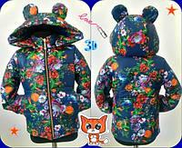 """Модная детская куртка """" МИККИ """"  код 577-2 ММ"""