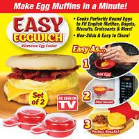 Формочки для приготовления яиц в микроволновке воздушная яичница Easy Eggwich 2 контейнера