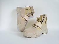 Ботинки Bashili демисезонные,эко замша высшего качества, бежевые на небольшой платформе.