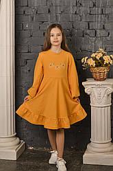 Сукня Піони жовта
