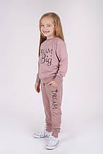 Спортивний костюм для дівчинки Пудра р. 92, 98, 110