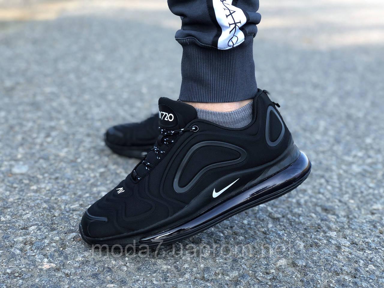 Кроссовки женские подростковые Nike Air Max 720 реплика