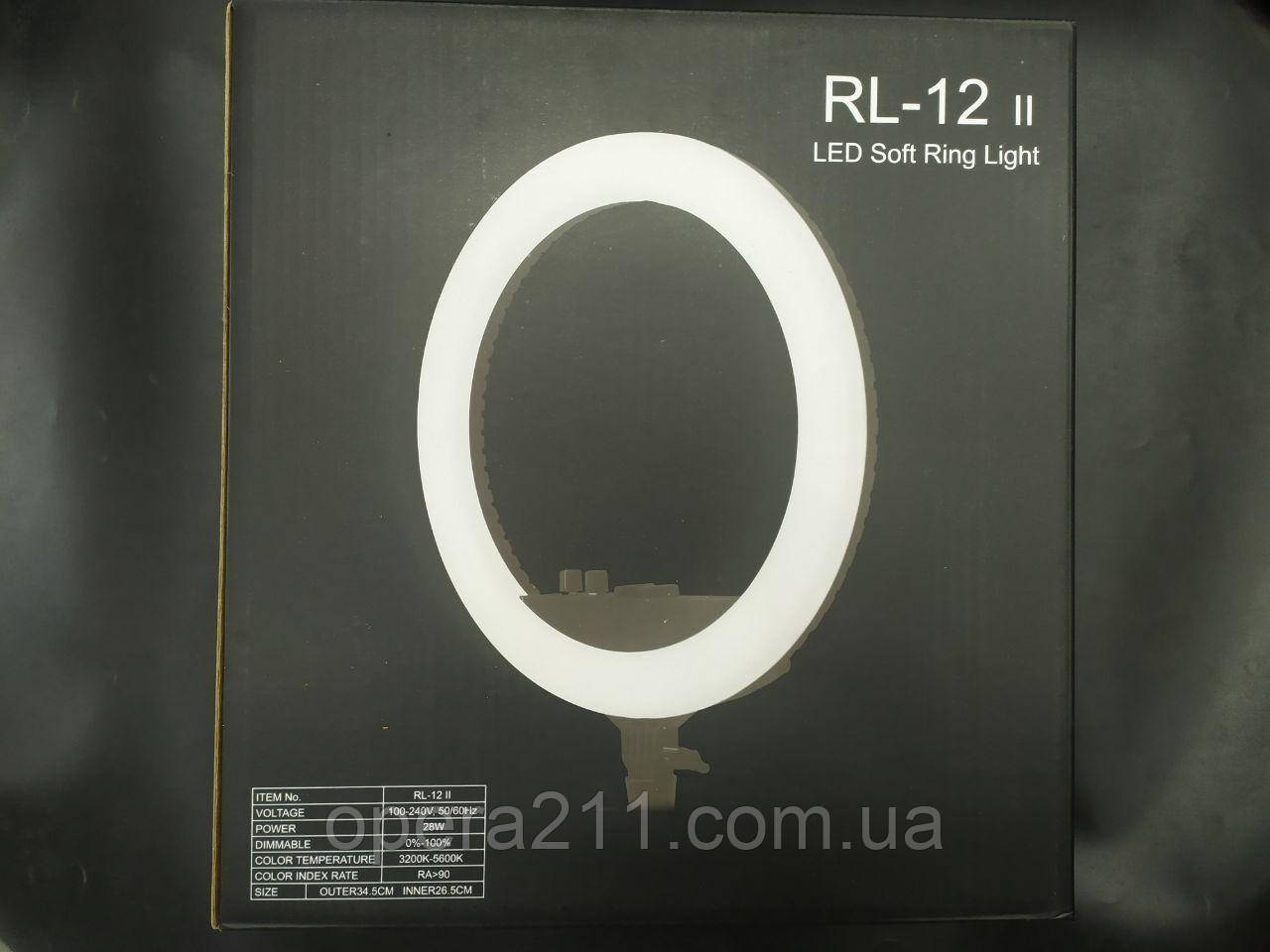 SELFIE STREAMING RING RL-12