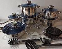 Набор посуды с нержавеющей стали Bohmann BH 1800 MRB 18 предметов, фото 1