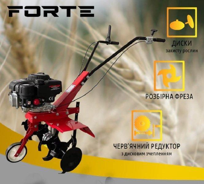 Культиватор Forte МКБ-450В