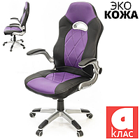 Кресло АКЛАС Форсаж-8 PL TILT Фиолетовое