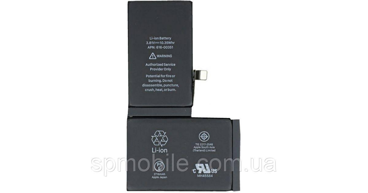 Аккумулятор к Apple iPhone X XRM (2716mAh)
