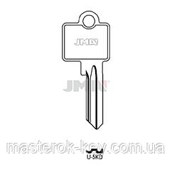 Заготовка ключа U5KD JMA