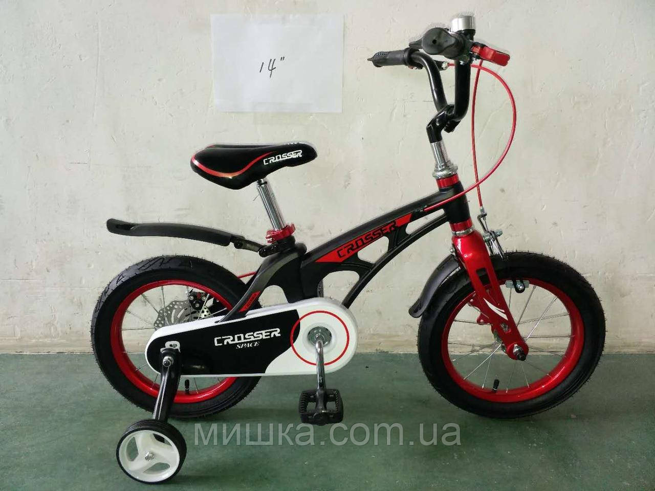 "Дитячий полегшений велосипед MAGNESIUM ""SPACE"" 14"" Black"
