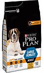 Purina Pro Plan Adult Large Robust сухой корм для собак больших пород 14КГ