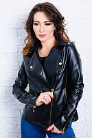Молодёжная куртка- косуха с эко кожи  42 -48 размер