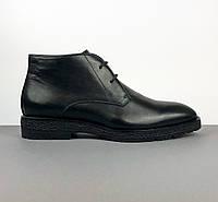 Мужская обувь Berluti (Берлути) арт. 75-07