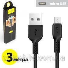 Кабель HOCO X20 Flash Micro 2A/3m. Black